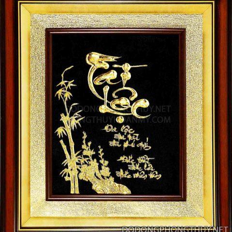 Tranh đồng chữ tài lộc kèm thơ trác tuyệt khung gỗ cực đẹp