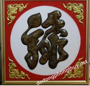 tranh chữ lộc thư pháp hóa rồng