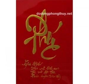 tranh-dong-chu-phuc-thu-phap1-300x283